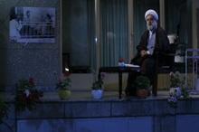 شرح دعای سحر امام خمینی (س) / قسمت سی ام