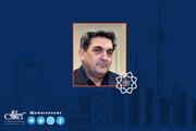 درخواست شهردار تهران از شهروندان
