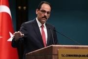 ترکیه: از آمریکا انتظار داریم معافیت برای خرید نفت از ایران را تمدید کند