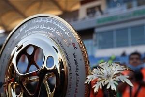 اعلام زمان قرعه کشی یک شانزدهم جام حذفی