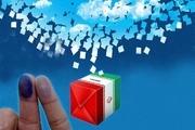 مردم تهران برای انتخاب ۳۵ نماینده از میان ۱۳۶۱ نامزد پای صندوقهای رای رفتند
