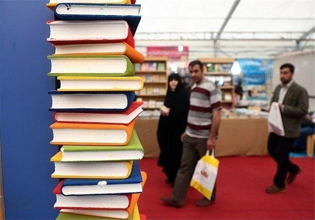 مشارکت بخش خصوصی به ارتقای نمایشگاه کتاب مشهد کمک میکند