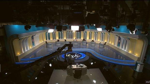 اولین مناظره انتخابات 1400 چه چیزی کم داشت؟/ 2 موضوع مهمی که سانسور شدند چه بودند؟