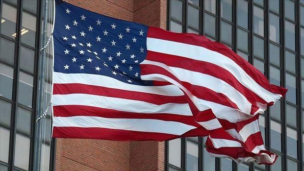 توئیت شورای امنیت ملی آمریکا علیه ایران