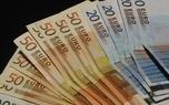 نرخ 47 ارز بین بانکی + جدول/ 18 خرداد 99