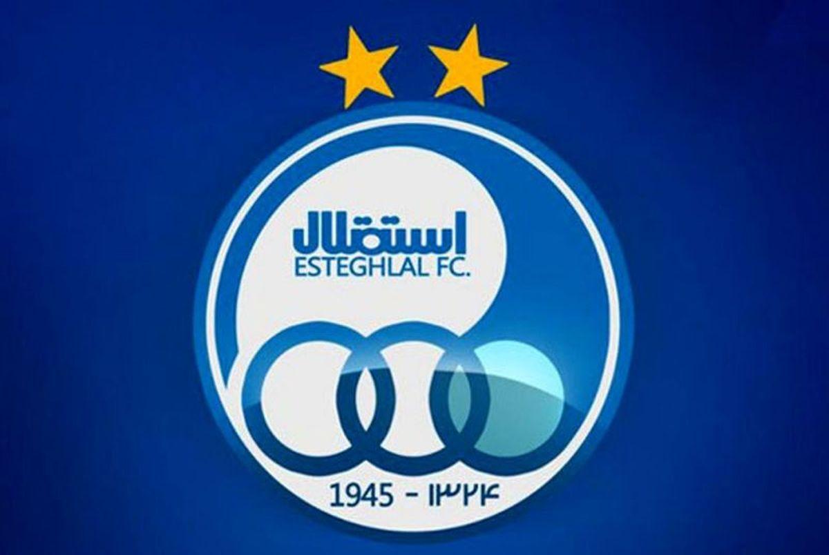 واکنش باشگاه استقلال به اشتباهات داوری در دیدار مقابل گل گهر