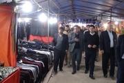 نمایشگاه فروش بهاره در قصرشیرین گشایش یافت