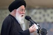 امام جمعه مشهد: برنده اصلی انتخابات اسلام و ایران است