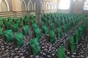 کمک مومنانه به ۴۰۰ نفر دچار معلولیت  در فارس