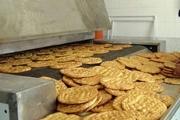 نانواییهای یزد، فردا  یکشنبه  تعطیل است