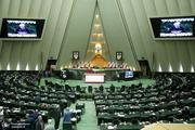 حمله سنگین مجلس به دولت به خاطر توافق با آژانس اتمی/ نمایندگان: مسئولان دولت باید مجازات شوند