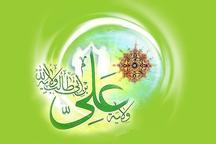 حضرت علی (ع)، اقیانوس آموزه های دینی و فضایل اخلاقی