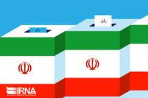 یک نامزد انتخابات در حوزه انتخابات گچساران و باشت انصراف داد