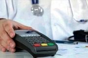 کمتر از یک درصد پزشکان یزدی کارتخوان ندارند