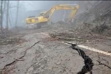 خطر رانش تهدید جدید در اراضی جنگلی مازندران