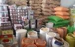 آخرین جزییات درباره یارانه کالایی به 60 میلیون ایرانی