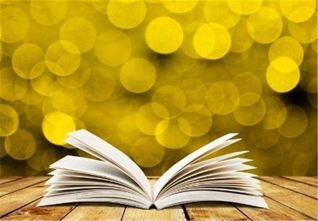 کتاب «کروکاش» در مهاباد رونمایی شد
