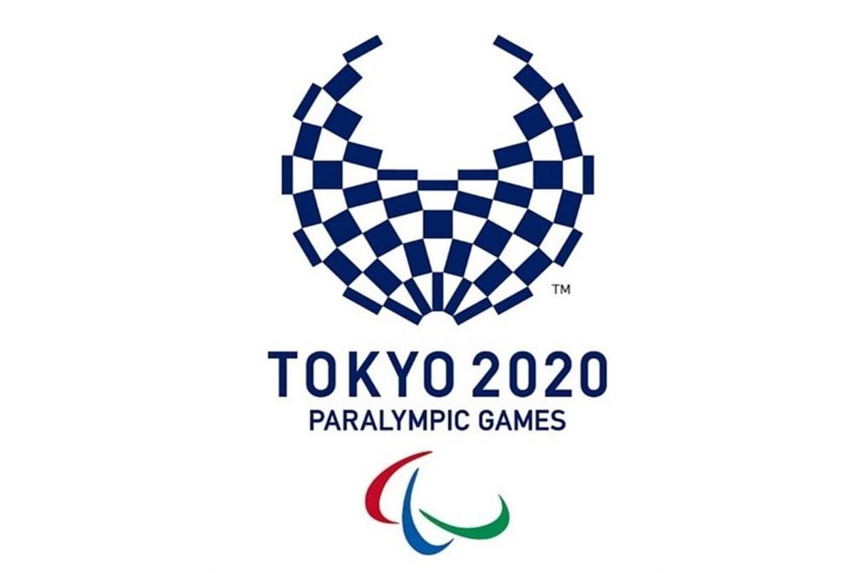 پاداش کمیته ملی پارالمپیک به کاروان توکیو ۲۰۲۰