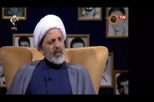 تحریف بیانات امام خمینی در تلویزیون؛ ماجرای اخبار انقلاب ایران برای حضرت زهرا (س) چیست؟