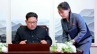 رهبر قدرتمند نوظهور در شرق آسیا را بیشتر بشناسیم/ آمریکا و متحدانش باید از این زن بترسند+ تصاویر