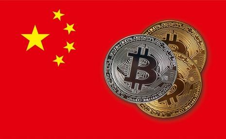 ارز دیجیتال چینی به بازار می آید