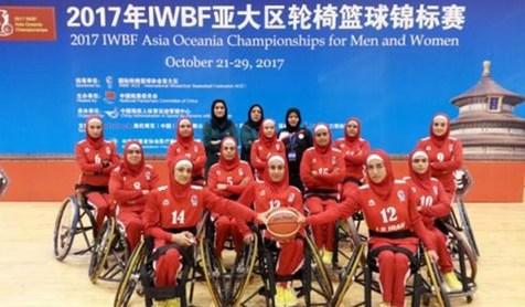 سومین برد تیم بانوان ایران در رقابت های بسکتبال با ویلچر قهرمانی آسیا