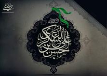 Imam Hassan al-Askari (PBUH) 's divine knowledge and character left deep impacts on Muslim society