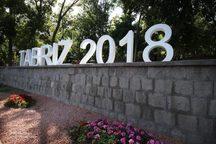 رویداد «تبریز 2018» زمینهساز حضور شهروندان اندونزی در تبریز خواهد بود