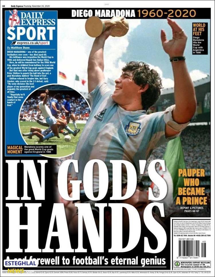 روزنامه های ورزشی خارجی به یاد دیگو مارادونا