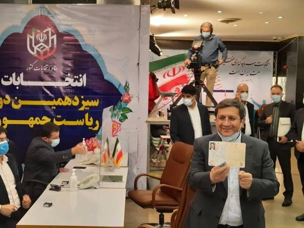 ثبت نام عبدالناصر همتی در انتخابات ریاست جمهوری 1400
