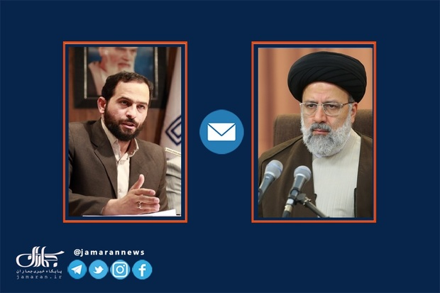نامه استاد حقوق دانشگاه تهران به رییس قوه قضاییه درباره گرداندن محکومان در شهرها