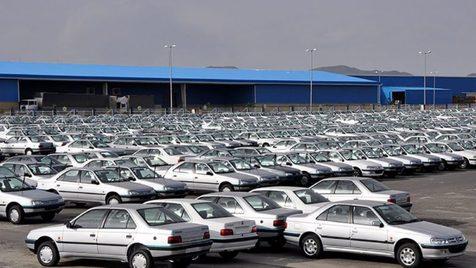 افزایش سود مشارکت در تولید خودروهای پیش فروش