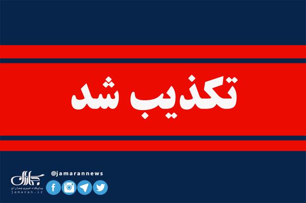 تکذیب آتش سوزی در زندان قزلحصار