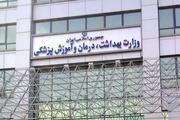 واکنش وزارت بهداشت به ادعای ابتلای کودکان به ویروس HIV بدون ابتلای مادر