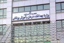 واکنش سخنگوی وزارت بهداشت به حضور مدعی طب اسلامی در بیمارستان کرونایی