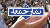نماز جمعه این هفته در هشت شهر گلستان اقامه می شود