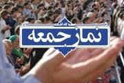 فردا نماز جمعه در تمامی نقاط استان یزد برگزار می شود