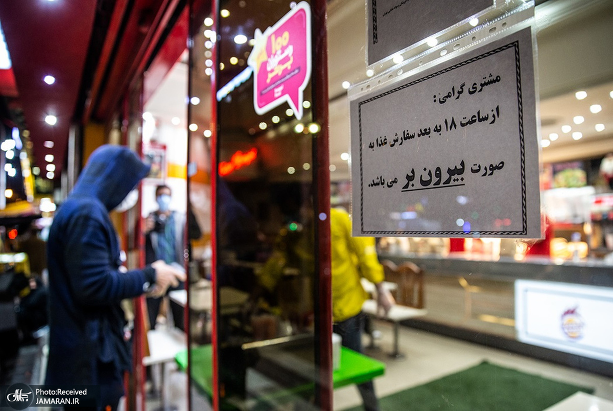 افزایش 30 درصدی غذای رستوران ها/ توجیه رئیس اتحادیه: مواد اولیه 40 تا 50 درصد گران شده است!