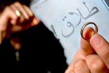 14 درصد طلاق های زوجین خراسانی در آغاز زندگی مشترک رخ می دهد