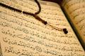 متن دعای سمات+ ترجمه و صوت فرهمند