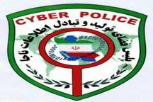 سرقت اینترنتی نوجوان 16 ساله از 54 حساب بانکی
