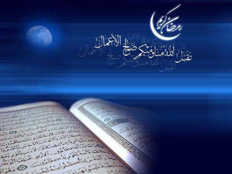 توصیه سید بن طاووس برای شب آخر ماه مبارک رمضان