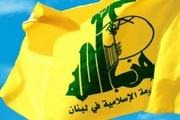 هیاتی از حزب الله به روسیه می رود
