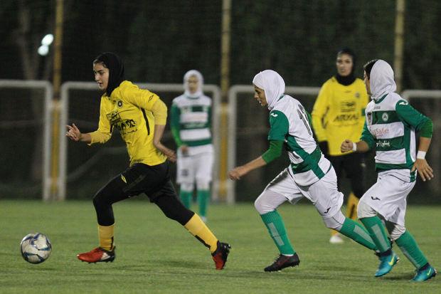 دیدار ذوبآهن و سپاهان تنها شهرآورد فوتبال بانوان کشور