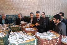 70 تن میوه شب عید در چالدران توزیع می شود