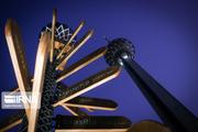 برج میلاد نیمه آبان تعطیل است