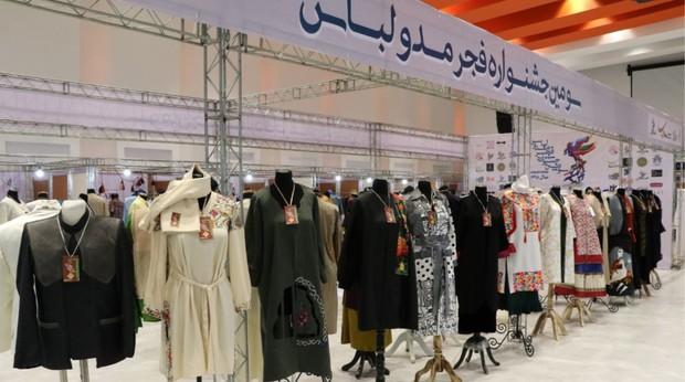 برگزاری سومین جشنواره مد و لباس فجر فارس