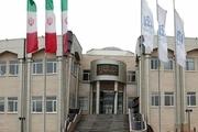 مرکز علوم پایه سلامت و تغذیه در مشهد ایجاد میشود