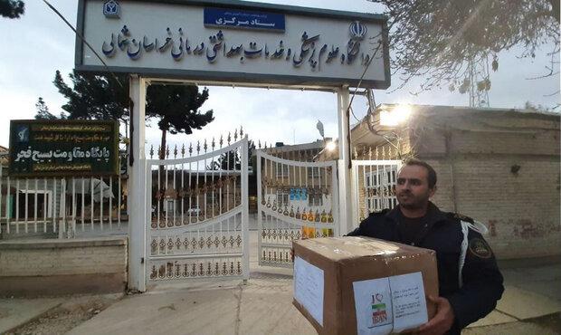 اقلام اهدایی چین به دانشگاه علوم پزشکی خراسان شمالی تحویل داده شد
