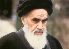 عید الغدیر فی کلمات الإمام الخمینی(قدس سره)